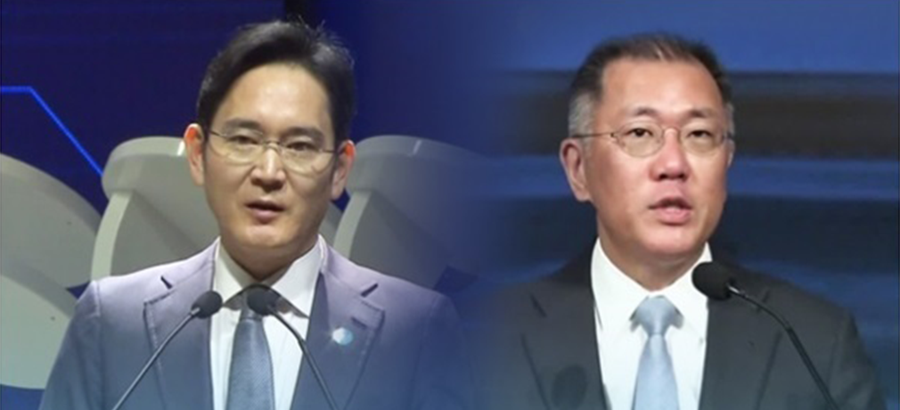 Heirs of Samsung and Hyundai Motor Groups Agree to Cooperate in Electric Vehicle Sector